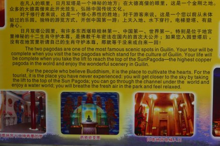 Sign for Pagodas - you can find fulfillment here! - Guilin, China